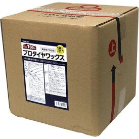 【エントリーでポイント最大26倍!(10月20日限定)】TOOL353 プロタイヤワックス(水性タイプ) ProTOOLs(プロツールス) 1箱