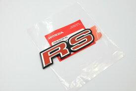 RS エンブレム 縦 2.7cm x 横 10.3cm 海外 ホンダ 純正 輸出仕様 HONDA GENUINE PARTS クリックポスト送付