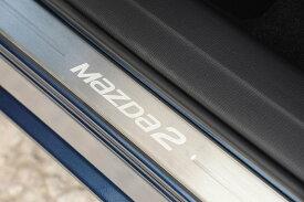 デミオ MAZDA2 海外 マツダ 純正 DEMIO DJ系 サイドステップ ガーニッシュ スカッフプレート キッキングプレート MAZDA GENUINE PARTS