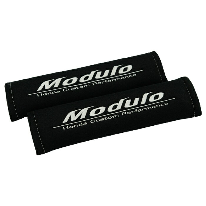 Modulo 海外ホンダ純正 シートベルトパッド カバー 左右セット クリックポスト送付