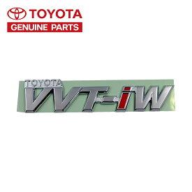 トヨタ 純正 VVT-iW エンブレム TOYOTA LEXUS レクサス 海外 輸出仕様 縦 3cm x 横 13cm TOYOTA GENUINE PARTS クリックポスト送付