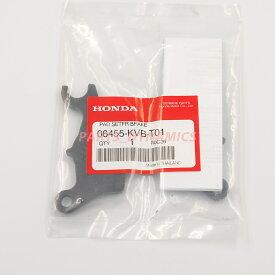 ホンダ純正 HONDA フロント ディスクブレーキパッド 06455-KVB-T01 HONDA GENUINE PARTS クリックポスト送付