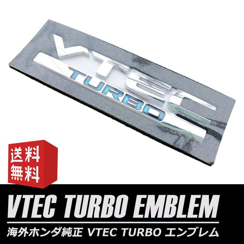 海外ホンダ純正 輸出仕様 VTEC TURBO エンブレムクリックポスト送付