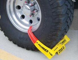 送料無料 リレーアタック対策 ホイールロックTCL75 大型車 4WD トラックやランクルハイエースなどの盗難防止に最適 タイヤホイールを完全にロック!