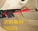 ★送料無料★Winner International製 リレーアタック対策 車盗難防止 The Club Auto Brake Lock CL606 ブレー…