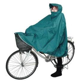 送料無料 コヤナギ ちゃりポン サイクルポンチョ ターコイズ M 雨の日の自転車に最適!