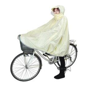 送料無料 コヤナギ ちゃりポン サイクルポンチョ ベージュ Lサイズ 雨の日の自転車に最適!