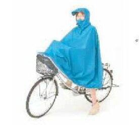 ★送料込★コヤナギ チャリポン ちゃりポン サイクルポンチョ 雨の日の自転車に最適!
