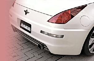 DAMD ダムド エアロ FAIRLADY Z (フェアレディーZ)  Z33 ROADSTER BLACK×METAL DSE exhaust pipe