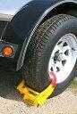 送料込 車の盗難防止に最適 ホイールロック TCL65 スタンダード プリウス ベンツ BMWなどに最適![US直輸入]
