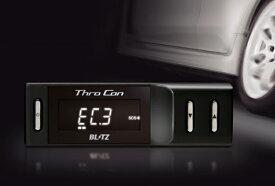 【ブリッツ】AG スロコン ATSM1 IMPORT MINI ONE 01/10- GH-RA16 -