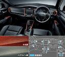 160 カローラフィールダー | インテリアパネル【トヨタモデリスタ】カローラフィールダー 160系 後期 MODELLISTA SELE…