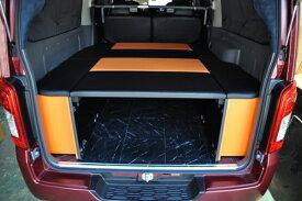 E26 NV350 キャラバン CARAVAN   ベットキット【エアーズロックジャパン】NV350キャラバン E26 プレミアムGX専用 後期 車中泊 ベッドキット オールブラック (パワースライド付き車)