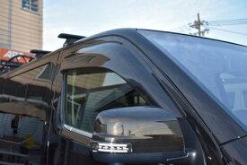 E26 NV350 キャラバン CARAVAN   サイドバイザー / ドアバイザー【エアーズロックジャパン】NV350キャラバン E26 ウィンドバイザー ワイドタイプ