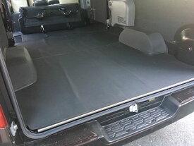 E26 NV350 キャラバン ワイドボディ | トランクマット/ラゲッジマット【エアーズロックジャパン】NV350キャラバン E26 DX/スーパーロングワイドボディ Rカーゴマット (ラバータイプ)