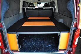 E26 NV350 キャラバン CARAVAN   ベットキット【エアーズロックジャパン】NV350キャラバン E26 プレミアムGX専用 後期 車中泊 ベッドキット オールブラック (パワースライドなし車)