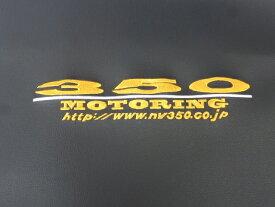 汎用 | その他【エアーズロックジャパン】350MOTORING 車中泊羽毛シュラフ (寝袋) 350 (金茶) ベージュ