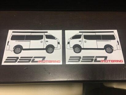汎用 グッズ/アクセサリー | グッズ ステッカー【エアーズロックジャパン】350 MOTORING ステッカー (車+ロゴ) 両方2枚 (N3-K980W)