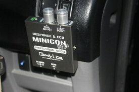 【ボディライン】NV350キャラバン E26 オリジナル MINICON−PRO