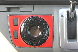 【ボディライン】NV350キャラバン 後期 オートエアコンパネル エアコンパネルカラー カーボン調