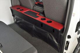 【ボディライン】NV350キャラバン DX専用セカンドテーブル 天板カラー レッド