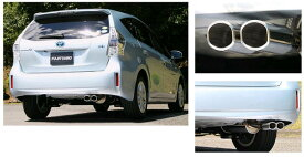プリウスアルファ | ステンマフラー【フジツボ】プリウスアルファ ZVW41W 1.8L 2WD AUTHORIZE S