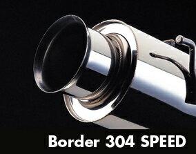 AW11 MR2 | ステンマフラー【ゴジゲン】BORDER 304 SPEED MR-2 E-AW11 S59/6-H1/9 50.8φ