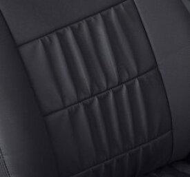 200 ハイエース | シートカバー【オートウェア】ハイエース 200系 バン S-GL シートカバー レガート カラー:ブラック