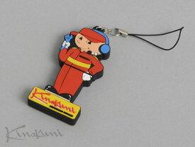【★送料無料】 【キノクニ】ラン・マックス キャラクターストラップ(RA011、キャラクター・ストラップ(W33.8×H70mm)+4G/USBメモリー)