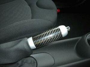 BMW Mini R50/52/53   内装パーツ / その他【ハルトデザイン】BMW MINI R50/53 サイドブレーキグリップカバー(カーボン)