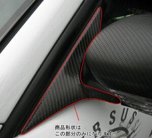 ドアノブ【ハセプロ】マジカルカーボンシート レガシィツーリングワゴン ドアミラーステイ シルバー