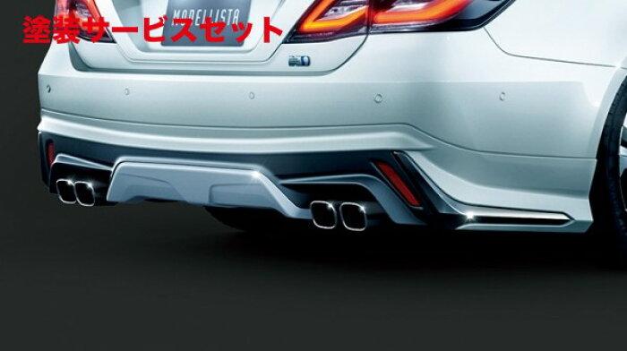 クラウン22RSAdvance&RS2.5HV用リヤスタイリングキット【IPS2非搭載車用】未塗装