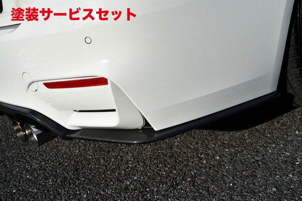 ★色番号塗装発送BMW M4 F82   リアアンダー / ディフューザー【ハイパースタイル】BMW F82 M4 リアバンパーフリッパー(カーボン)