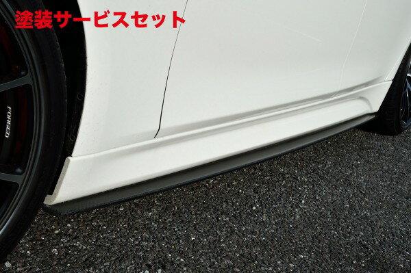 ★色番号塗装発送BMW 3 Series F30/F31/F34   サイドステップ【ハイパースタイル】BMW F30/F31 M Sports サイドスカート(FRP)