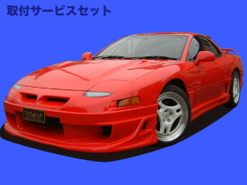 【関西、関東限定】取付サービス品GTO | フロントバンパー【ボメックス】GTO 前期 F/BS BMtype