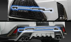 LEXUS UX | スタビライザー / 前後セット【ティーアールディー レクサス】レクサス UX250h 10系 AWD車 パフォーマンスダンパー