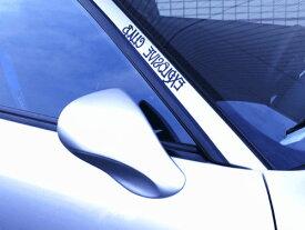 80 スープラ | エアロミラー / ミラーカバー【ボメックス】80 SUPRA エアロミラー