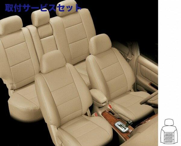 【関西、関東限定】取付サービス品BMW 5 Series E39   シートカバー【オートウェア】BMW 5シリーズ E39 シートカバー モダン ワゴン