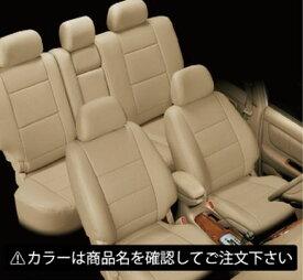 SG フォレスター | シートカバー【オートウェア】フォレスター SG5 クロススポーツ 運転席パワーシート車 (2005/05〜2007/11) シートカバー モダン カラー:ブラック