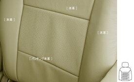 PASSO Sette | シートカバー【オートウェア】パッソセッテ 本革シートカバー ブラック