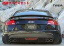 ★色番号塗装発送Audi TT 8J   リアバンパー【ブローデザイン】8J AUDI TT (2.0 TURBO 2WD) MP PHANTOM GA-MU TYPE-R …