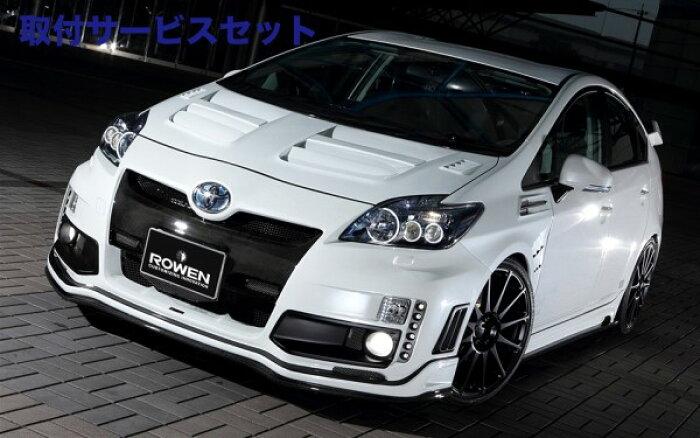 【PRIUS(プリウス)RR-GT前期MODELZVW302008.05〜2011.11】RACINGSTYLEKITD※LEDスポットなし[材質]FRP+ウェットカーボン(素地)