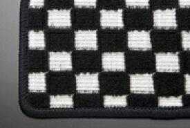 H32/37 ミニカトッポ | フロアマット【テイクオフ】H32/37 ミニカトッポ フロアマット 運転席側 ヒールパッド:有 チェッカーホワイト オーバーロックカラー:ブラック