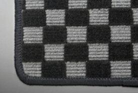 H22/27 ミニカトッポ | フロアマット【テイクオフ】H22/27 ミニカトッポ フロアマット 運転席側 ヒールパッド:無 チェッカーグレー オーバーロックカラー:ブラック