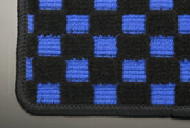 H22/27 ミニカトッポ | フロアマット【テイクオフ】H22/27 ミニカトッポ フロアマット 運転席側 ヒールパッド:有 チェッカーブルー オーバーロックカラー:ブラック