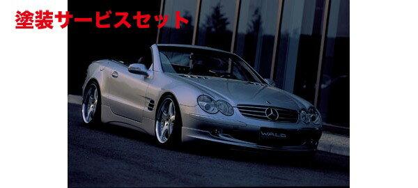 ★色番号塗装発送BENZ SL R230 | エアロ 3点キットC / ( FRハーフタイプ )【ヴァルド】【X】BENZ SL R230 EXECUTIVE LINE エアロ3点セット (〜06y)