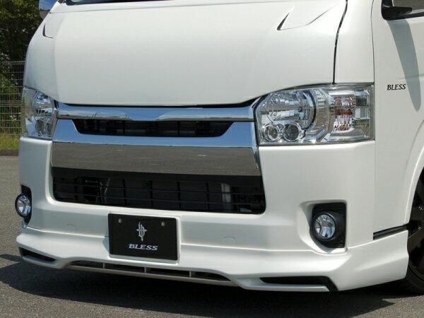 200 ハイエース | フロントハーフ【ブレス】ハイエース 200系 標準ボディ 4型 フロントリップスポイラー FRP製 メーカー塗装済品