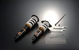 【エッチケーエス】サスペンションキット(車高調) ハイパーマックス Sスタイル X S-Style X 80120-AN202 ニッサン セレナ 10/11-16/07 (F)C26 MR20DD