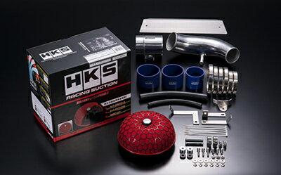 【エッチケーエス】HKSインテークシリーズ レーシングサクション 70020-AN101 ニッサン シルビア 99/01-02/08 S15 SR20DET