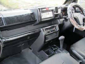 [★送料無料★] インテリアパネル【ハロースペシャル】ハイゼットトラックジャンボ 500系 3Dインテリアパネル 12P 黒ウッド調